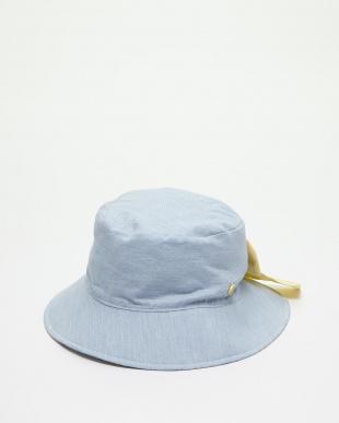 ブルー イベリスリバーシブル帽子見る