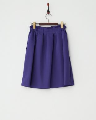 パープル グログランギャザースカート見る