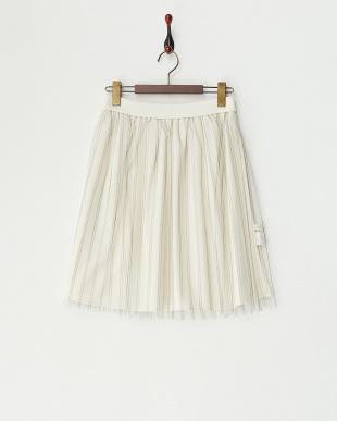 ホワイト ストライプオーガンジースカート見る