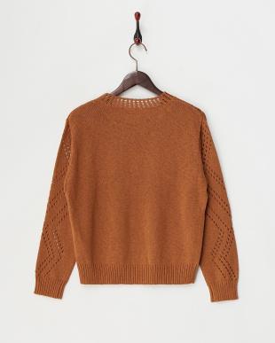 MOCHA  クルーネックアイレットセーター見る