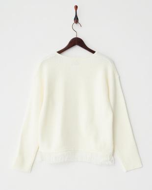OFF WHITE  Vネックフリンジセーター見る