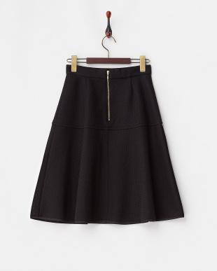 ブラック ダブルラッセルフレアスカート見る