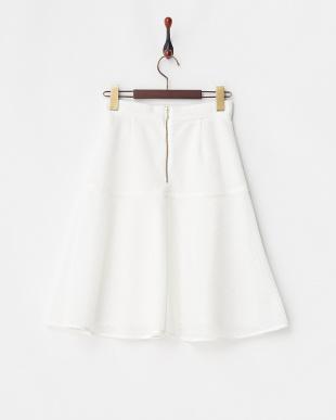 オフホワイト ダブルラッセルフレアスカート見る