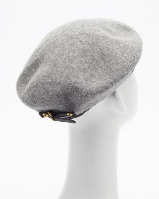 グレー  ベルト付きウールベレー帽見る