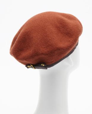 ブリックレッド  ベルト付きウールベレー帽見る