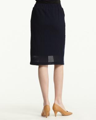インディゴブルー フロント編み込みスカート見る