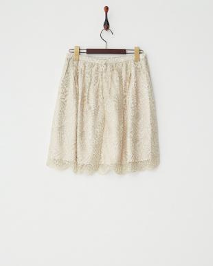 シャンパン  ラメレーススカート見る