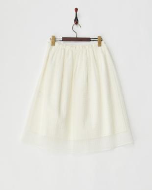 オフホワイト オーガンジーフロッキープリントスカート見る