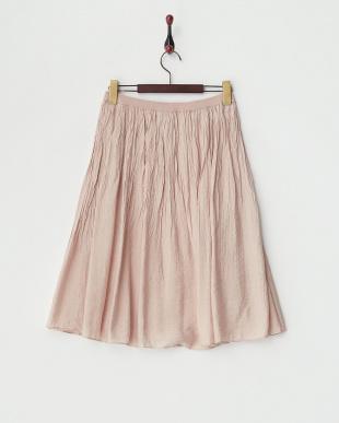 PINK BEIGE  R/Nヴィンテージスカート見る