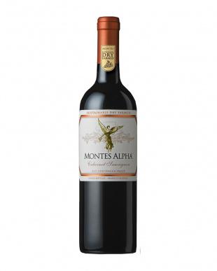 『世界に愛される天使のチリワイン』 モンテス品種飲み比べ3本セット見る