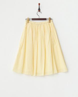 イエロー  ドライダンガリー スカート見る