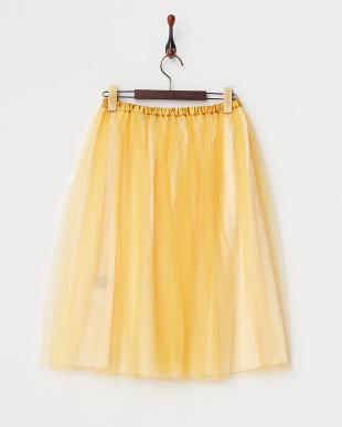 イエロー ハニーチュール ギャザースカート見る