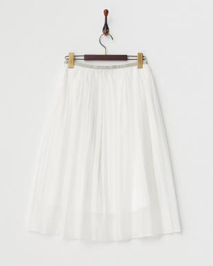 オフホワイト グラスオーガンジー プリーツスカート見る