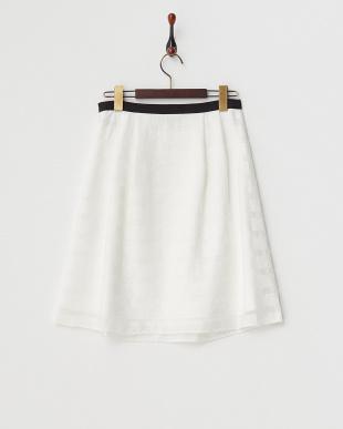 オフホワイト ルーセントボーダージャカードスカート見る