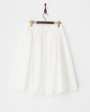 ホワイト コットンシルクギャザーフレアスカート見る