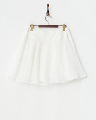 ホワイト  エアリーネットサーキュラースカート見る