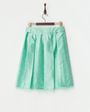 グリーン ブライトソアロンリボン付きプリーツスカート見る