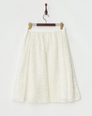 ホワイト オパールカットジャカードフレアスカート見る