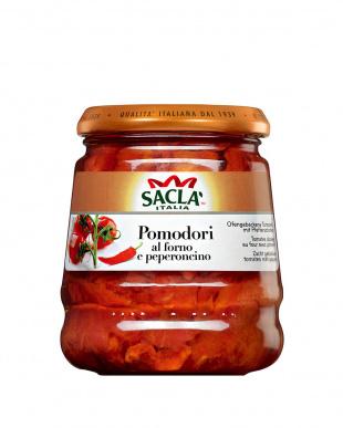 南イタリア産プラムトマトのアル・フォルノ&ペペロンチーノ・オイル漬け 2点セット見る