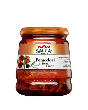 南イタリア産プラムトマトのアル・フォルノ&ブラックオリーブ・オイル漬け 2点セット見る