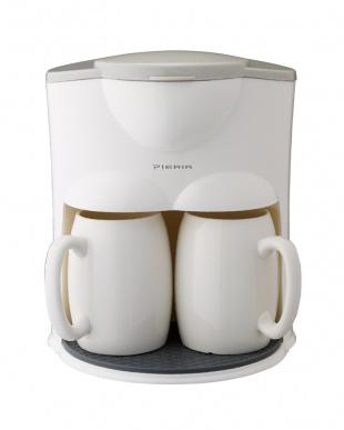 ホワイト  2カップコーヒーメーカー見る