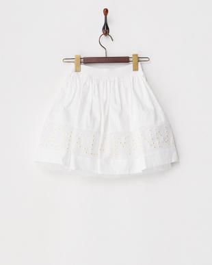 シロ パンチング×フラワー切り替えスカート4Y~見る