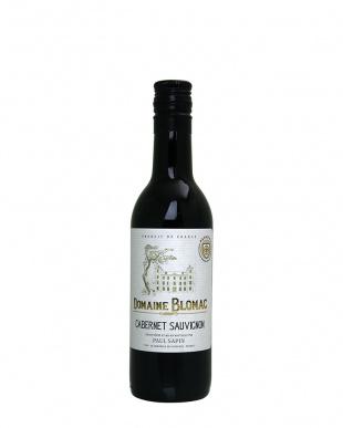 『JAL国内線ファーストクラス採用ワイン』 ドメーヌ・ブロマック カベルネ・ソーヴィニョン  187mL× 6本セット見る