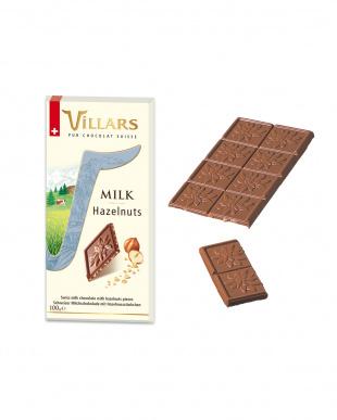 スイス ミルクチョコレート ヘーゼルナッツ2個セット見る