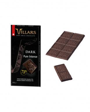 スイス ダークチョコレート72% 2個セット見る