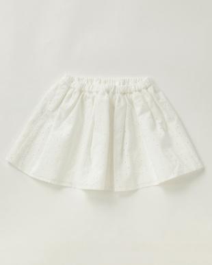 ブルー  カットワークレーススカート|女児見る
