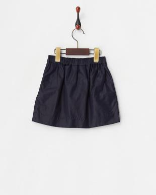 ネイビーブルー  スカート見る