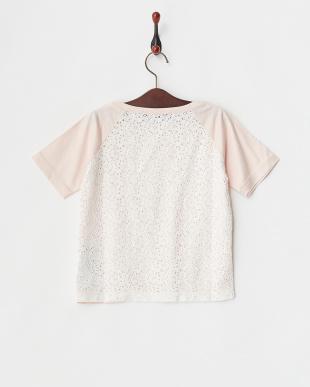 ピンク  バックレースTシャツ見る