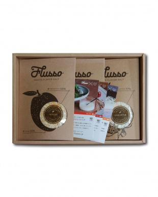 『カンタンアレンジ。フルーツソルトで、おしゃれ生活。』Flusso3点セット[箱入り] フルーツソルト3種+レシピカードセット見る