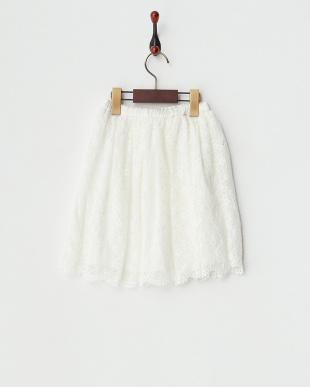 ホワイト フラワーレーススカート見る