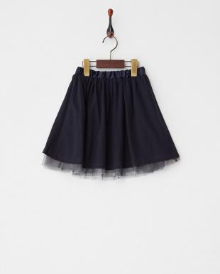 グレー  カモフラージュチュール×無地リバーシブルスカート見る