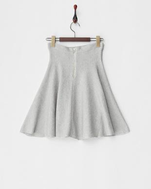 ライトグレー  ニットスカート見る