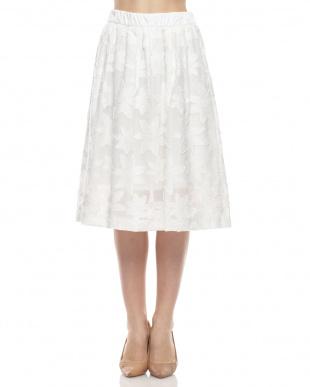 オフホワイト カットジャガードスカート見る