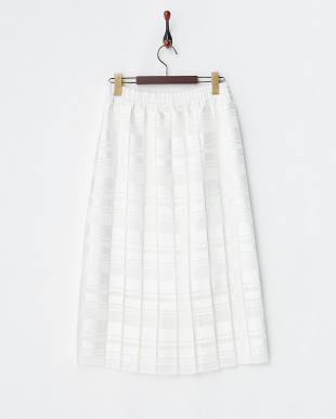 ホワイト ボーダー切り替えプリーツスカート見る