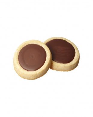 タートレット チョコレート見る