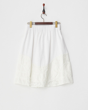 WHITE  レース切り替えタックフレアスカート見る