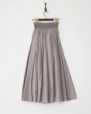 GRAY  スモック刺繍ロングスカート見る