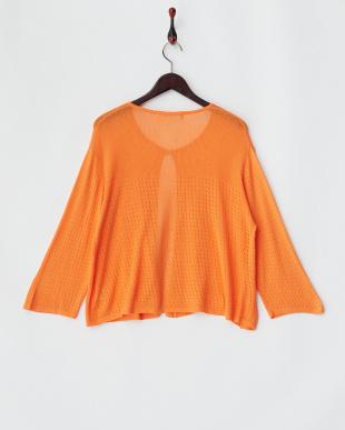 オレンジ 透かし編みニットカーディガン見る