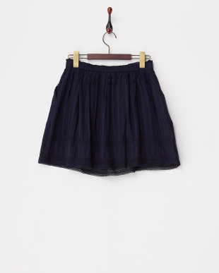 マリンブルー  JOXINI スカート見る