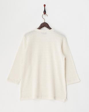 オフホワイト  撚り杢タック編み プルオーバー見る