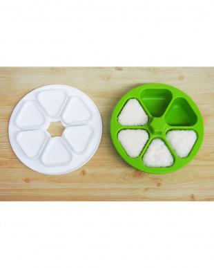 ホワイト×グリーン ライスボールメーカー6|Madre見る
