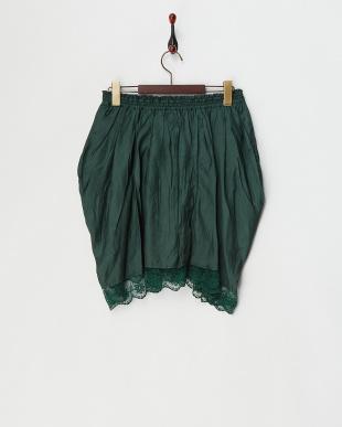 グリーン 裾レース サテンコクーンスカート見る