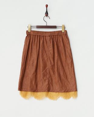 ブラウン 裾レース フェイクレザースカート見る