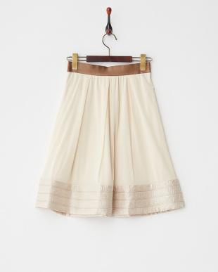 アイボリー PEチュール スカート見る