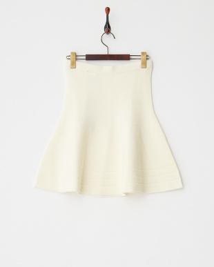 オフホワイト MILANO RIB スカート見る