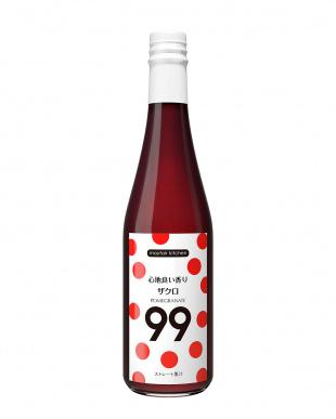 スーパーフルーツ・ザクロ99(100%果汁飲料) 500mL 12本セット見る